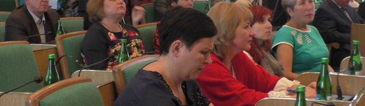 Участь в засіданні регіональної платформи розвитку місцевого самоврядування