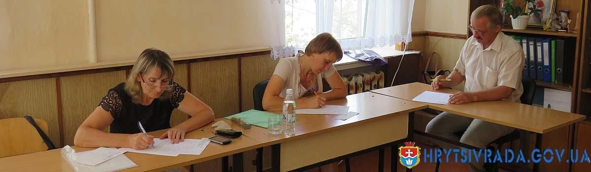 Відбувся конкурс на заміщення вакантних посад у відділ освіти