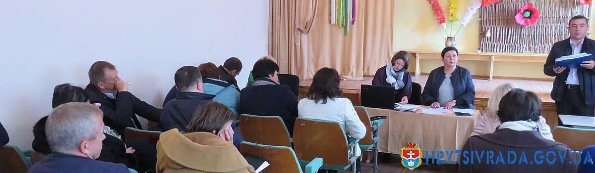 Відбулась одинадцята  (позачергова) сесія Грицівської селищної ради VII скликання