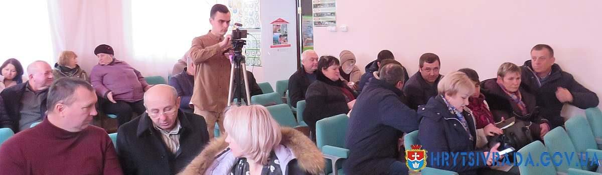 Відбулась дванадцята  (позачергова) сесія Грицівської селищної ради VII скликання