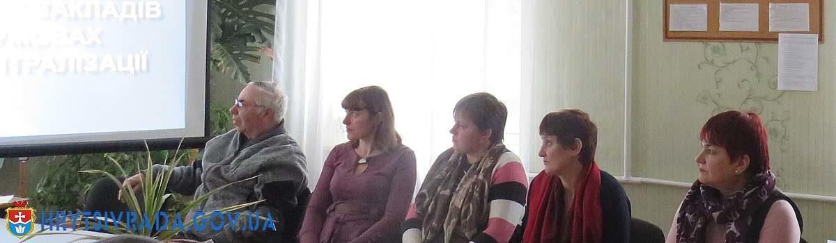 Навчання для працівників закладів культури Грицівської ОТГ
