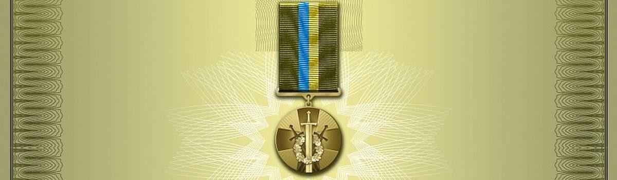 Учасники бойових дій, які  приймали участь в АТО отримали нагороди Президента України