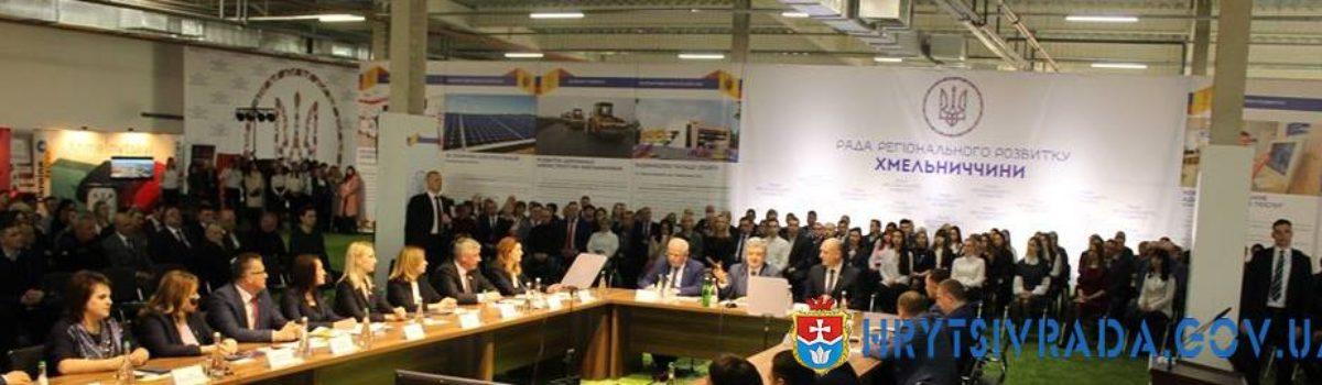 Засідання Ради регіонального розвитку Хмельниччини