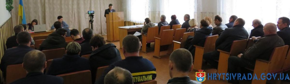 Відбулася шістнадцята позачергова сесія Грицівської селищної ради