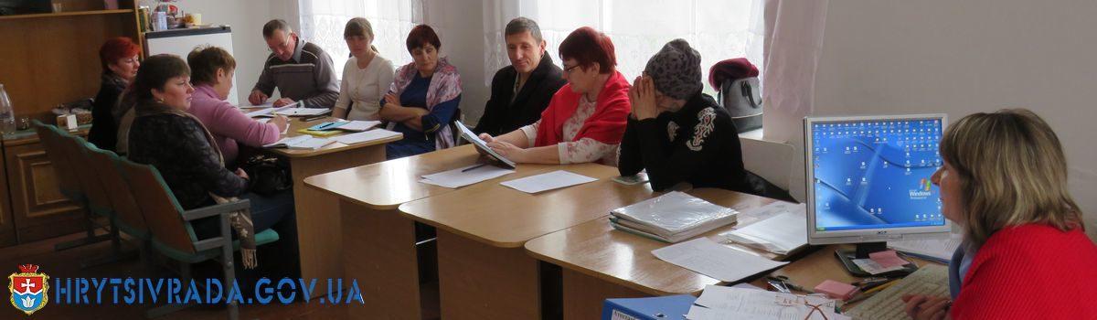 Нарада директорів клубних закладів Грицівської селищної ради