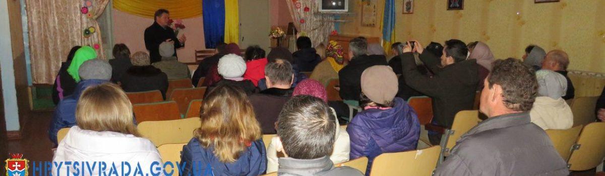 Відбулися збори в Малошкарівській гімназії