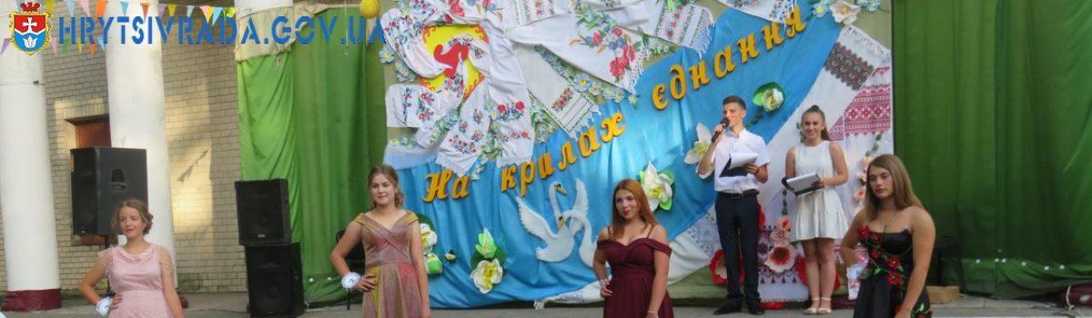 Фестиваль «На крилах єднання»