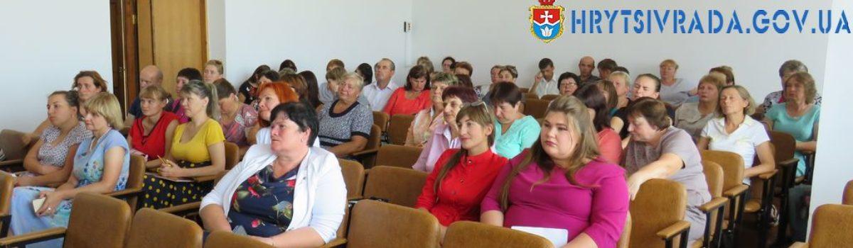 Розширена нарада працівників освіти  Грицівської селищної ради