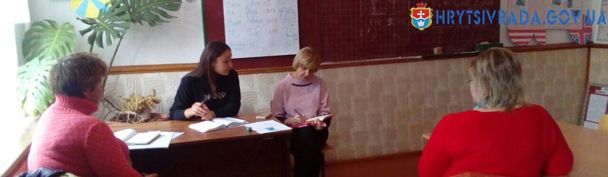 Семінар – нарада практичних психологів та соціальних педагогів