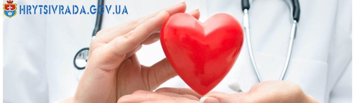Реабілітаційне лікування  за кошти Фонду соціального страхування