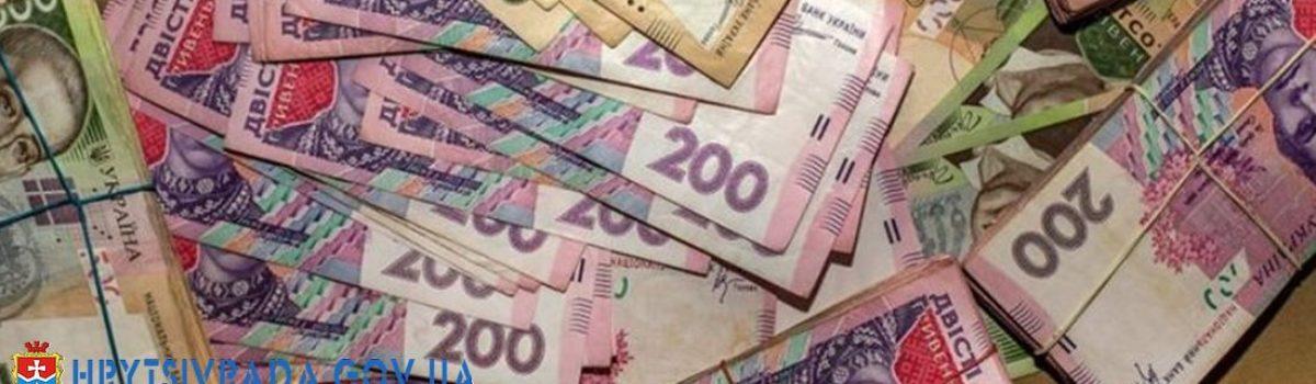 Аудитори Хмельниччини забезпечили відшкодування втрат на суму понад 17,7 млн гривень за дев'ять місяців 2019 року