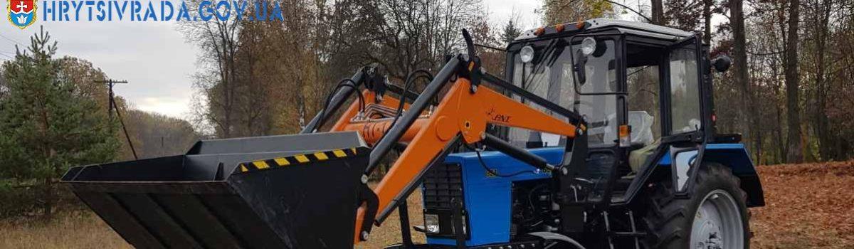 Грицівське КП «АКВА» отримало новенького трактора