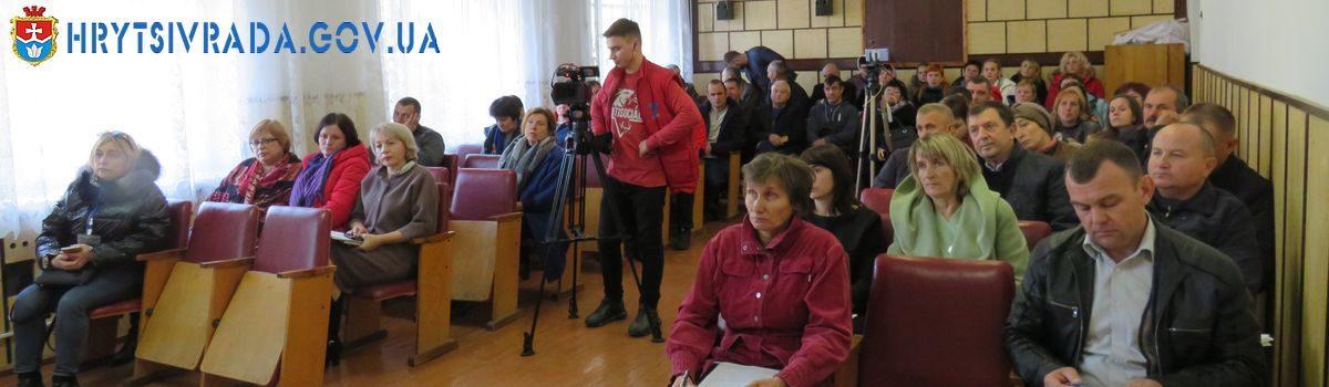 Відбулася двадцять перша позачергова сесія Грицівської селищної ради
