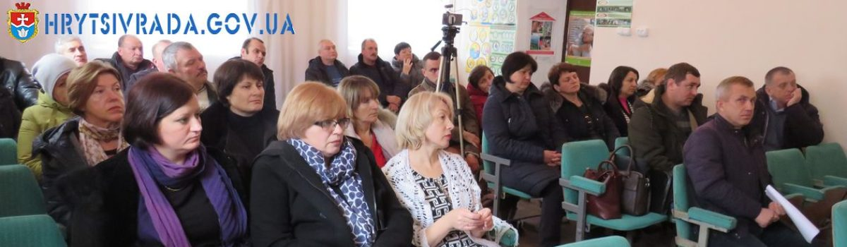 Відбулася двадцять друга позачергова сесія Грицівської селищної ради