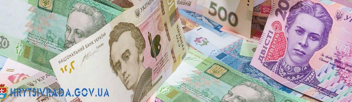 Порушень на суму понад 279 млн грн попередили у сфері закупівель Хмельницькі аудитори протягом 12 місяців 2019 року