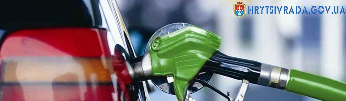 Уряд схвалив Порядок зарахування частини акцизного податку з пального до місцевих бюджетів у 2020 році