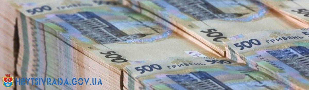 Хмельницькі аудитори за лютий місяць 2020 року забезпечили відшкодування втрат на суму понад 1,5 млн грн