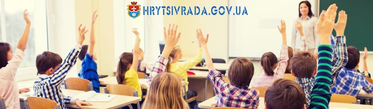 Уряд спрямував місцевим бюджетам кошти на освіту та підтримав позицію АМУ щодо врахування реального контингенту учнів