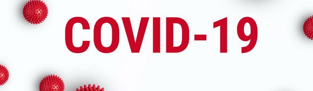 Інформація про поширення коронавірусної інфекції COVID-19 станом на 24.06.2020р.