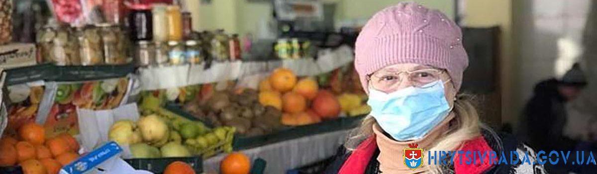 МОЗ визначило основні вимоги щодо роботи продовольчих ринків