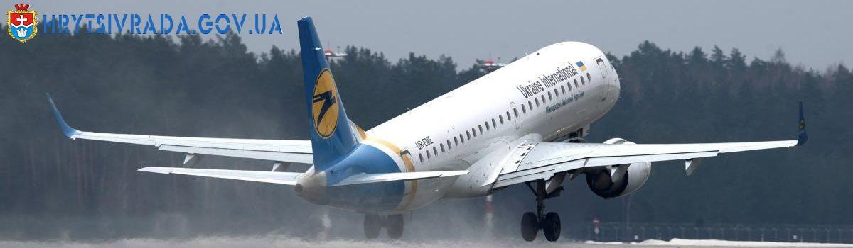 Для українців, які хочуть повернутися додому, заплановано нові рейси