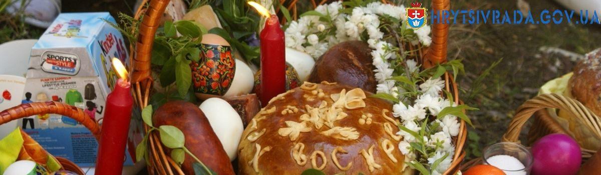 У святкові дні кожен вірянин відповідальний за здоров'я інших – Президент