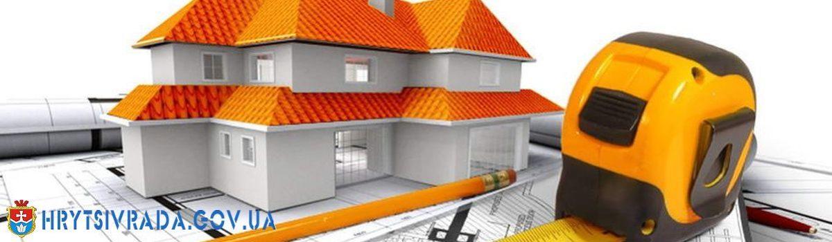Рекомендації МОЗ щодо безпечного проведення будівельних робіт в умовах карантину