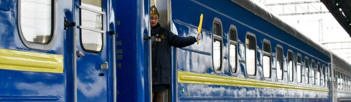 Мінінфраструктури: Укрзалізниця готова розпочати пасажирські перевезення