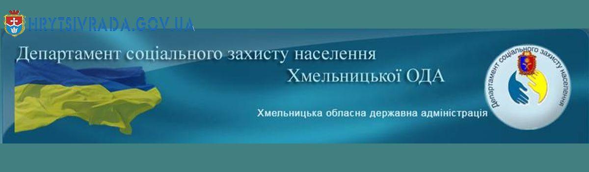 """Розпочато проєкт """"Підтримка системи соціального захисту вразливих груп населення під час спалаху COVID-19 в Україні""""."""