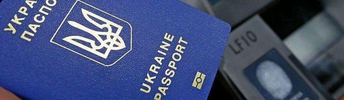 З 1 вересня громадяни України перетинатимуть кордон з Білоруссю за закордонними паспортами