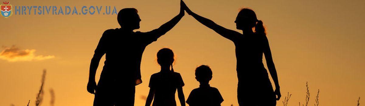 15 травня – Міжнародний день сім'ї!!!