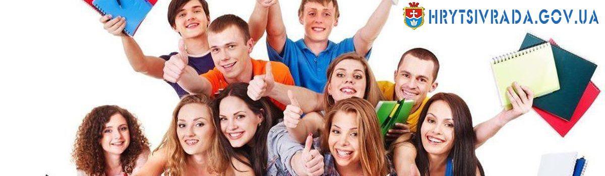 Молодь на ринку праці Хмельниччини