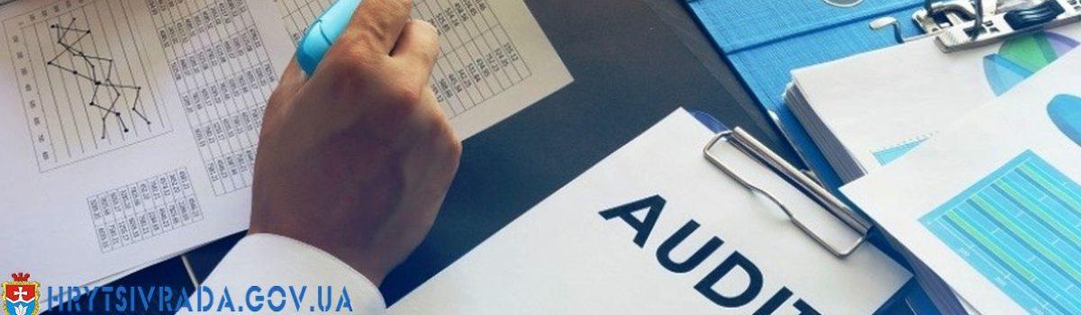 Державні аудитори Хмельниччини за  п'ять місяців поточного року  виявили порушень на 23,4  млн грн