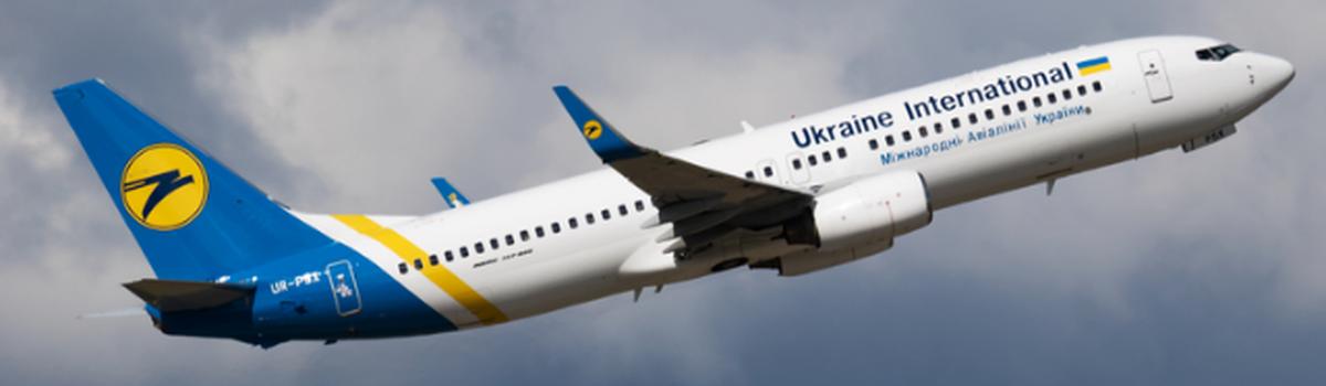 Україна відновить внутрішнє пасажирське авіасполучення з 5 червня, – Владислав Криклій