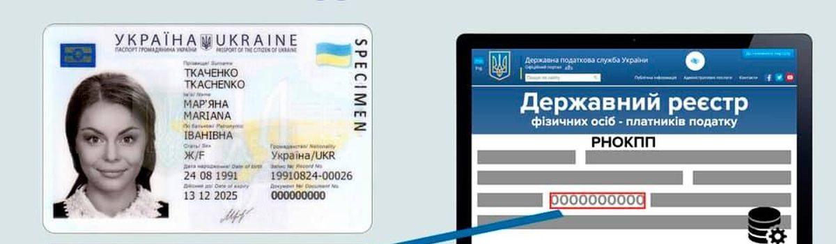 В Україні запрацювала комплексна послуга для підлітків ID-14