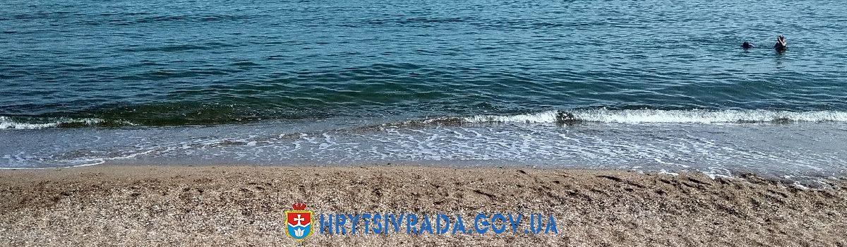 Інформація про якість води у межах пляжів