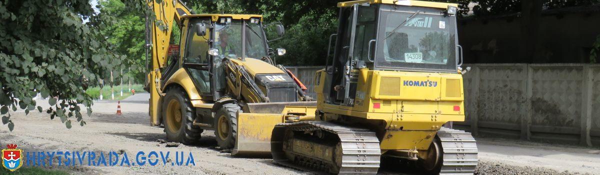 Триває капітальний ремонт вулиці В.Терешкової