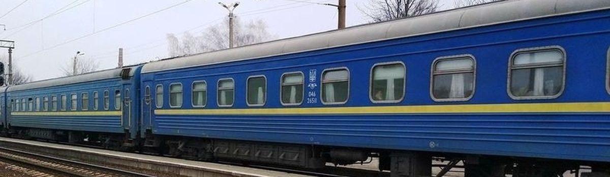 На Хмельниччині частково відновлено рух залізничного транспорту