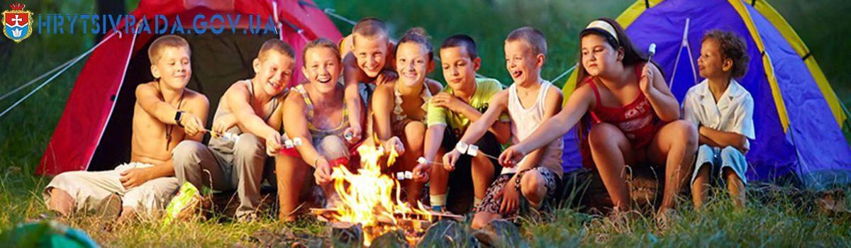 Чому в Україні не можуть функціонувати літні табори?