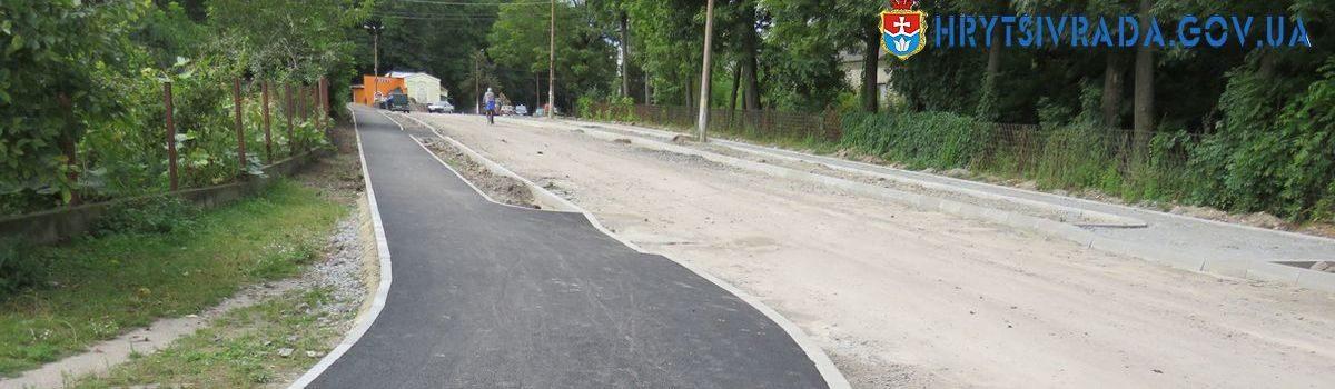 Тривають ремонтні роботи на вулиці В.Терешкової