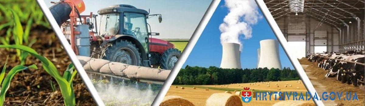 Попит на працівників у сільському господарстві досі залишається актуальним