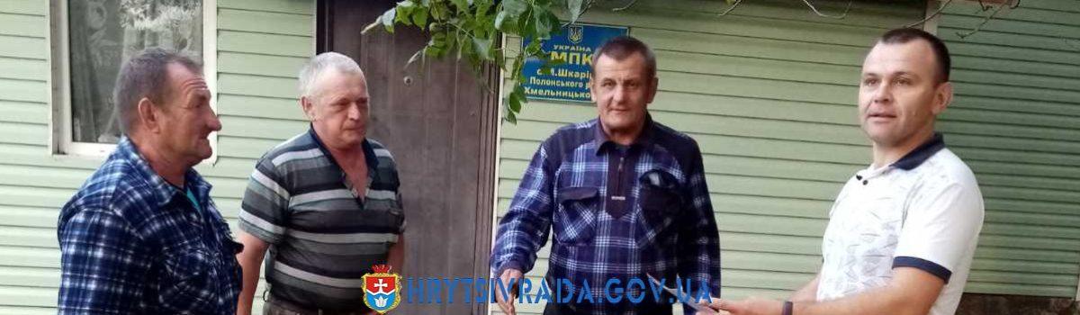 Рятувальники  Малошкарівської МПК приймали вітання