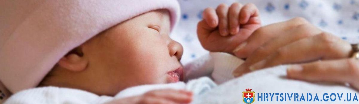 """Незабаром батьки новонароджених отримуватимуть грошовий еквівалент """"пакунку малюка"""""""