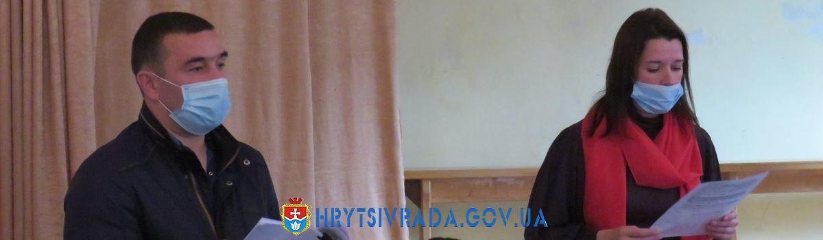 Відбулася тридцять шоста позачергова сесія Грицівської селищної ради
