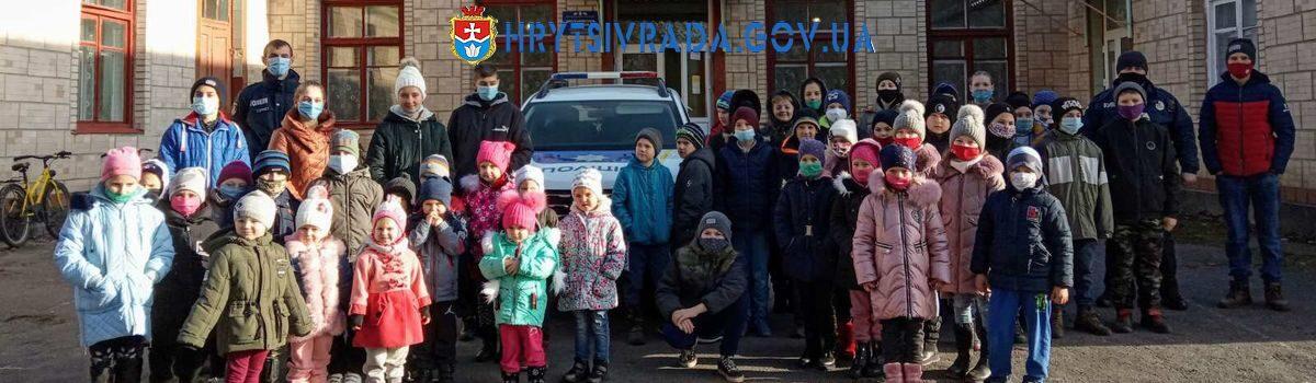 Поліцейські завітали до Крачанівської гімназії!