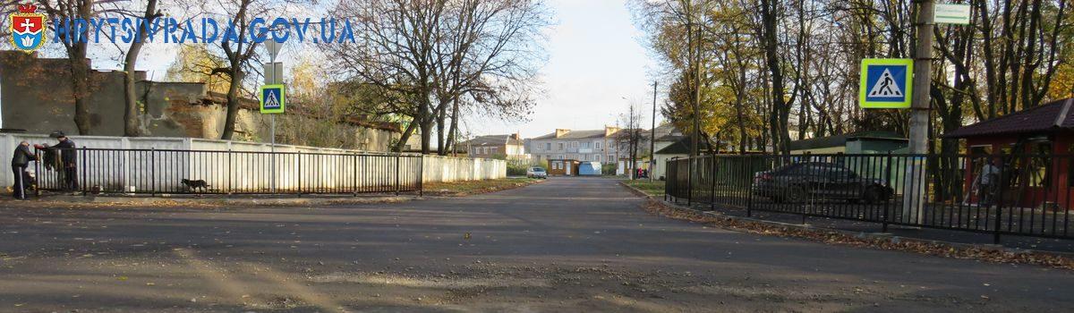 Облаштування огородження на вулиці В.Терешкової