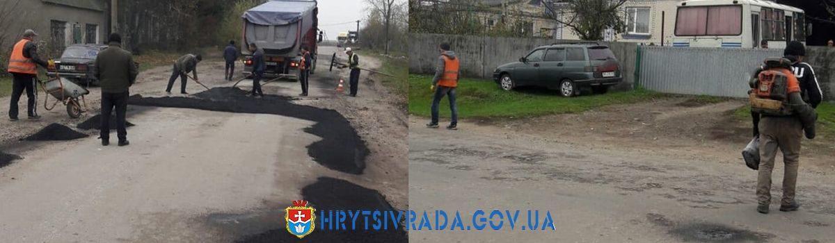 Ямковий ремонт на вулицях Центральна та В.Терешкової