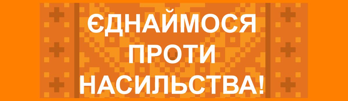 Віце-прем'єр-міністр з питань європейської та євроатлантичної інтеграції України повідомляє!