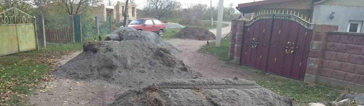 І знову конкретна справа, конкретними депутатами по селі Корпилівка