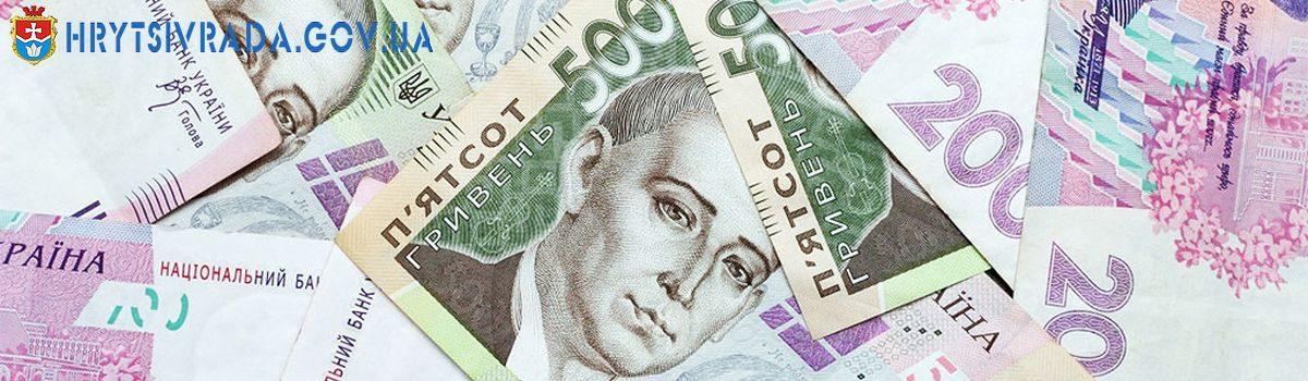 Державні аудитори Хмельниччини за січень – вересень 2020 року забезпечили відшкодування втрат фінансових і матеріальних ресурсів на суму понад 5 млн грн